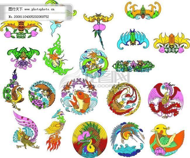 中国吉祥图案 中国吉祥图案免费下载 动物 凤凰 鹤 花边 龙 龙纹