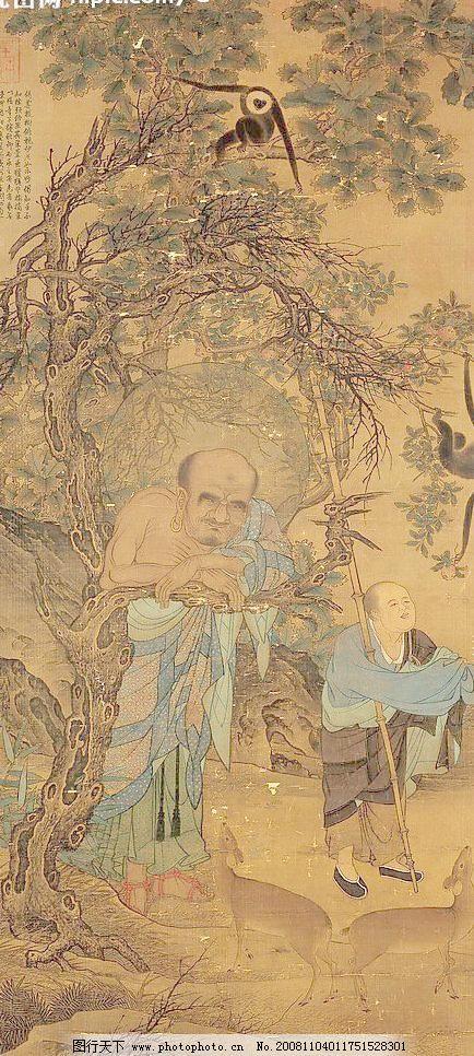 故宫典藏 树 竹子 猴子 猿 梅花鹿 背景 素材 工笔画 人物画 风景画
