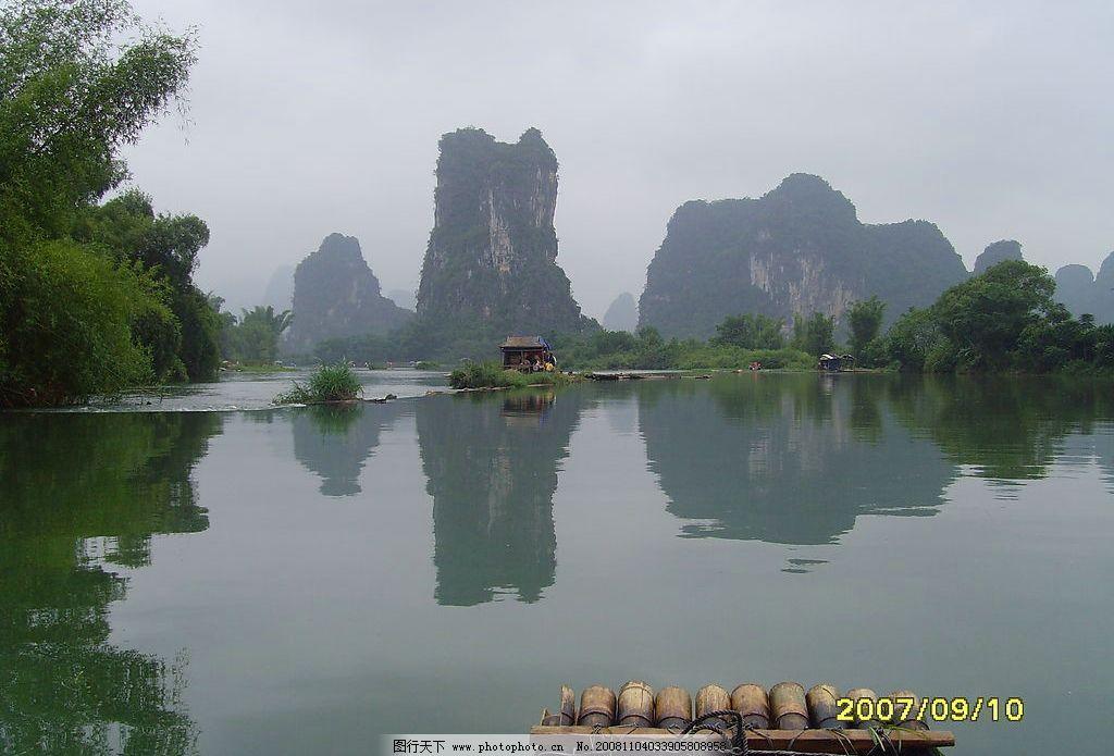 桂林山水 桂林 风景 山水 山峰 湖水 倒影 竹排 自然风观 旅游 广西