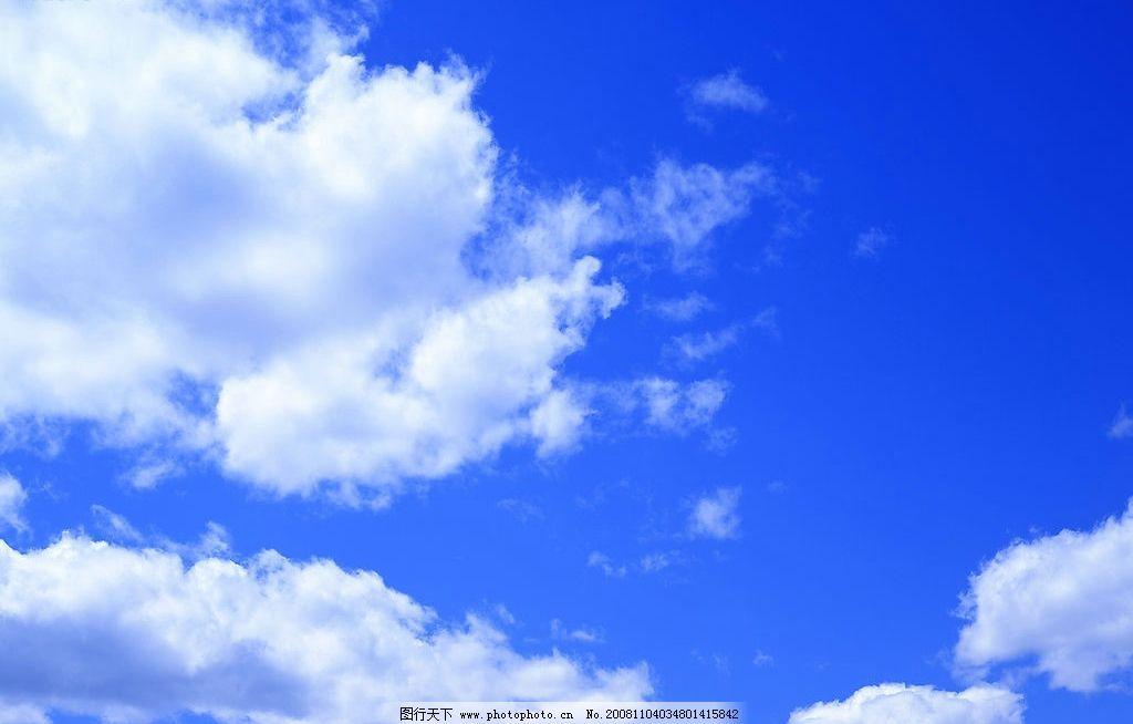 天空 蓝天 白云 自然景观 自然风景 摄影图库 350dpi jpg