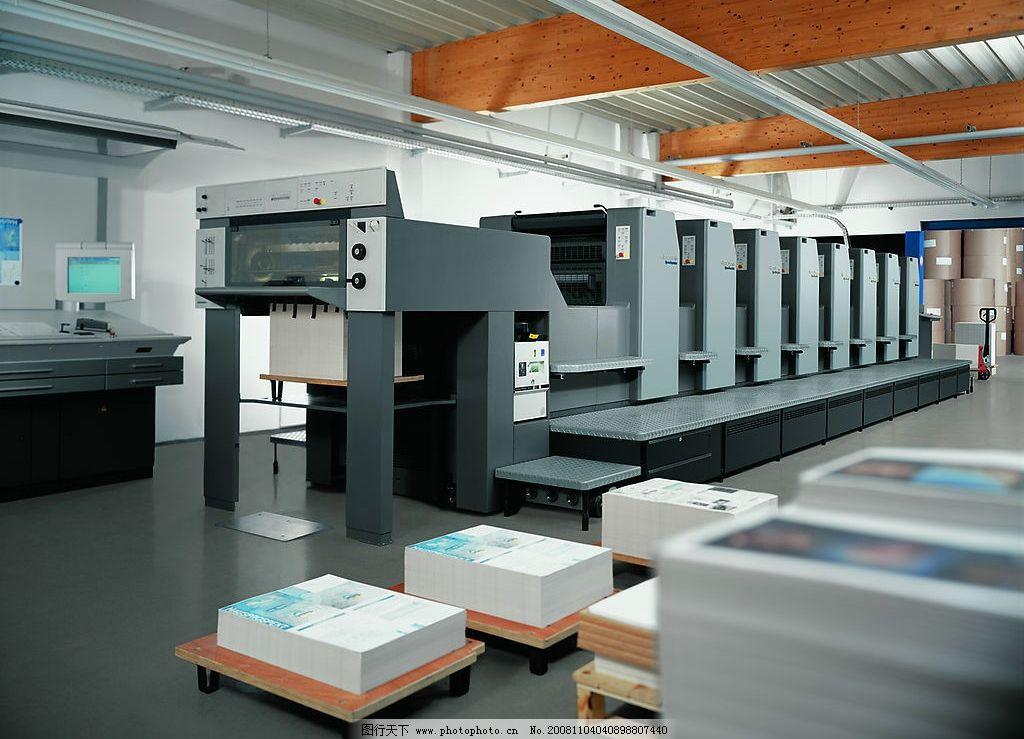 海德堡8色印刷机器图片
