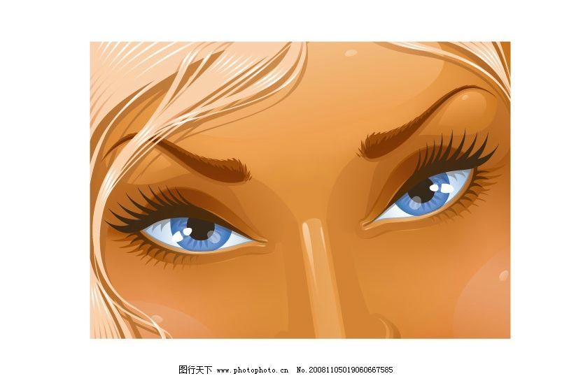 美女的双眼 艺术潮流素材 美女 潮流感觉 矢量素材 eps格式 艺术素材