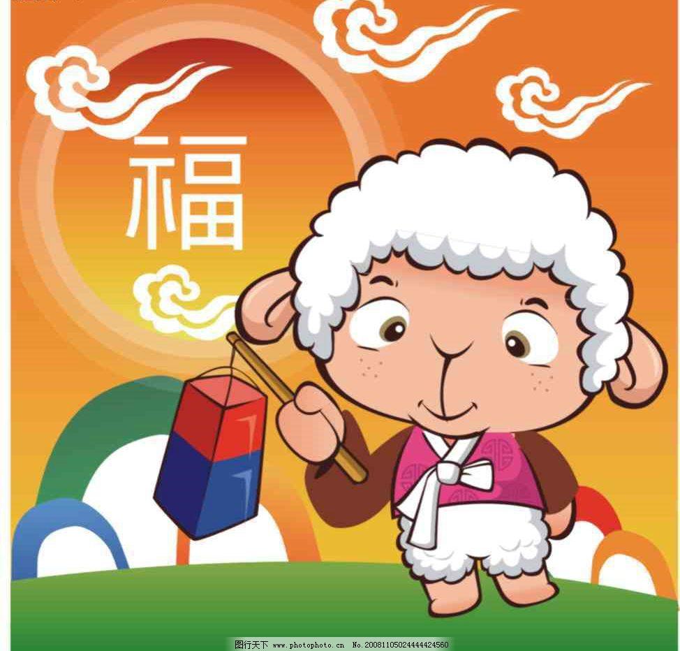 卡通小羊图片_野生动物_生物世界_图行天下图库