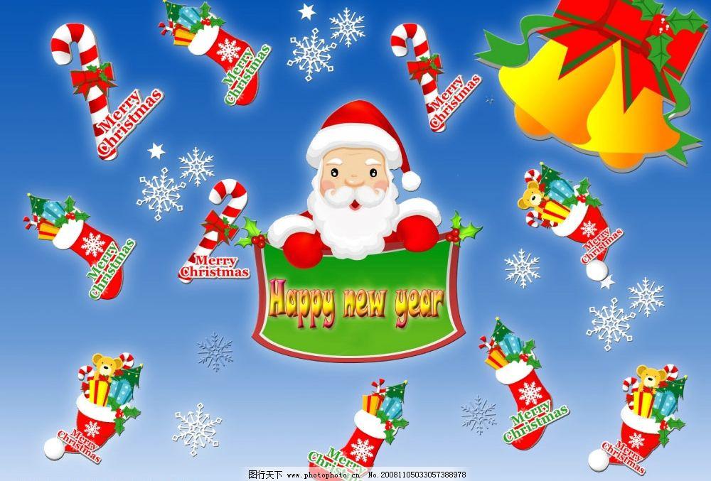 新年贺卡 新年 快乐 袜子