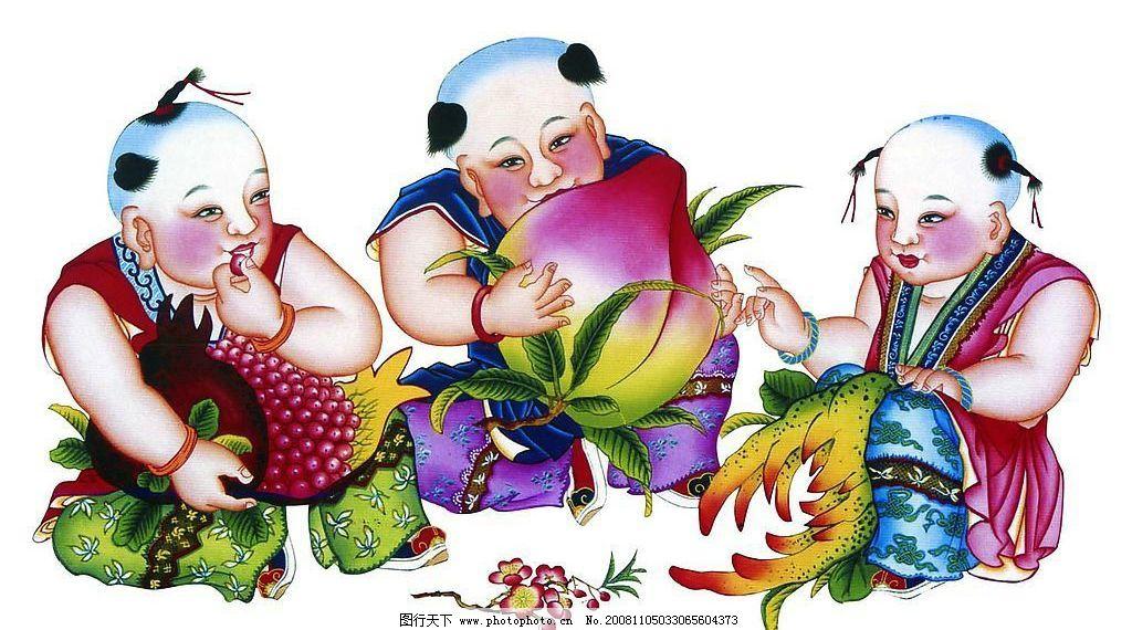 杨柳青木板年画娃娃图片