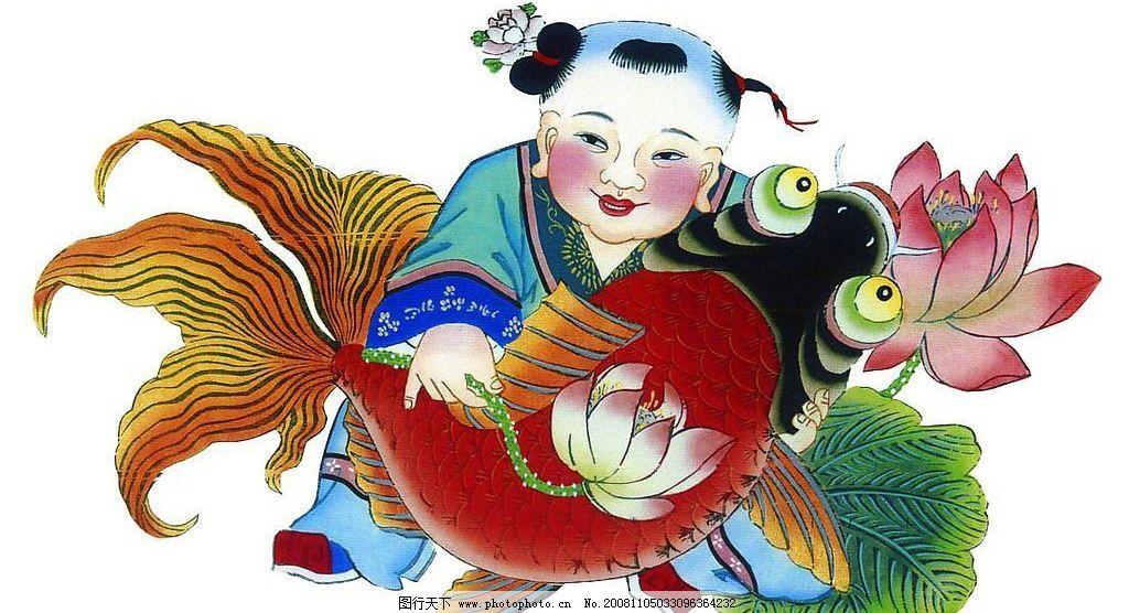 杨柳青 木板年画