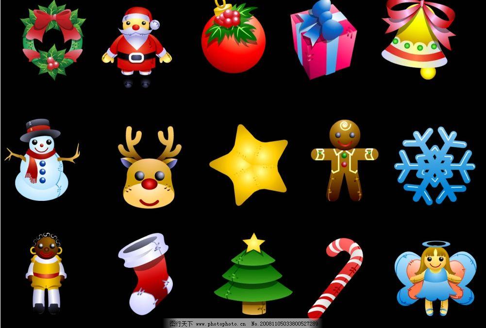 可爱圣诞节图标 圣诞树 雪人 圣诞老人 雪花 礼物等!