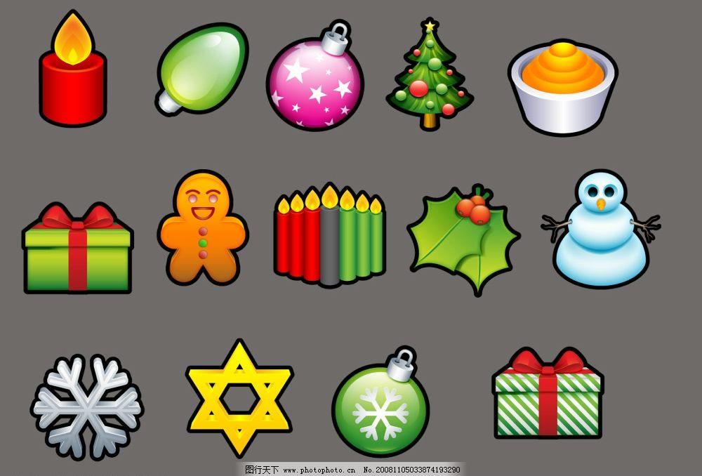 圣诞节图标 圣诞节素材! 其他 源文件库 300dpi psd