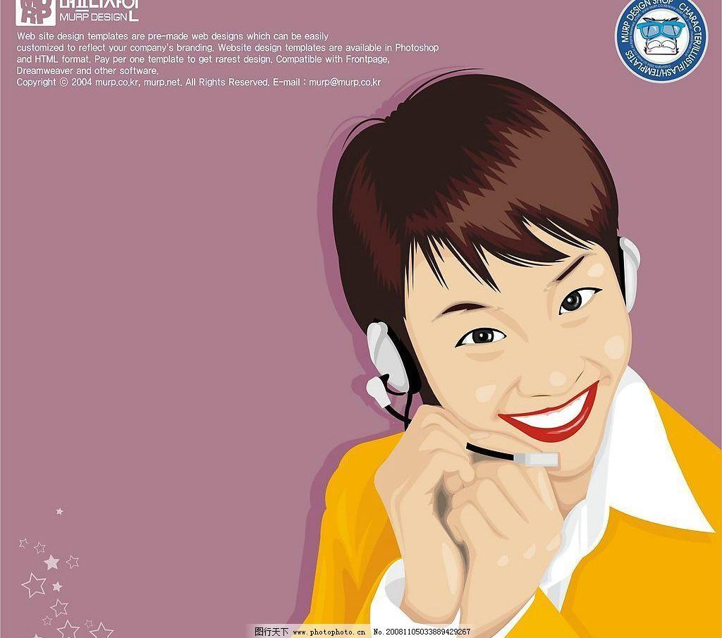 耳机女孩儿 女孩儿 耳机 其他矢量 矢量素材 矢量图库 cdr