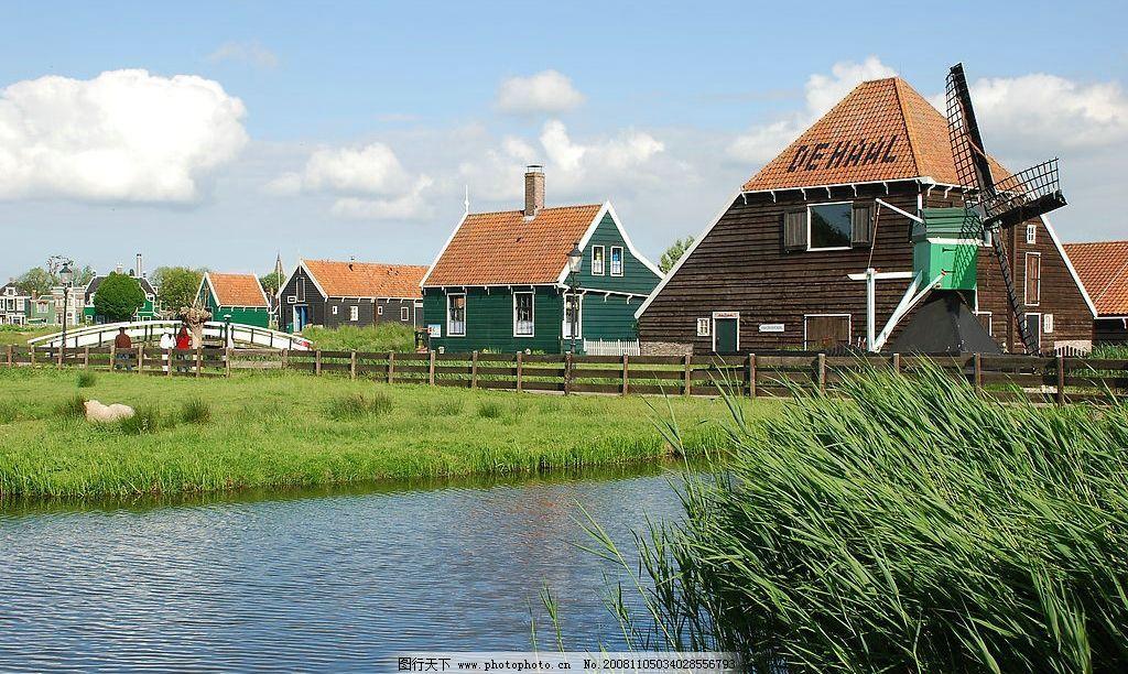 欧洲小镇 蓝天 白云 小河 绿草 风车 国外旅游 摄影图库 欧洲风景图片