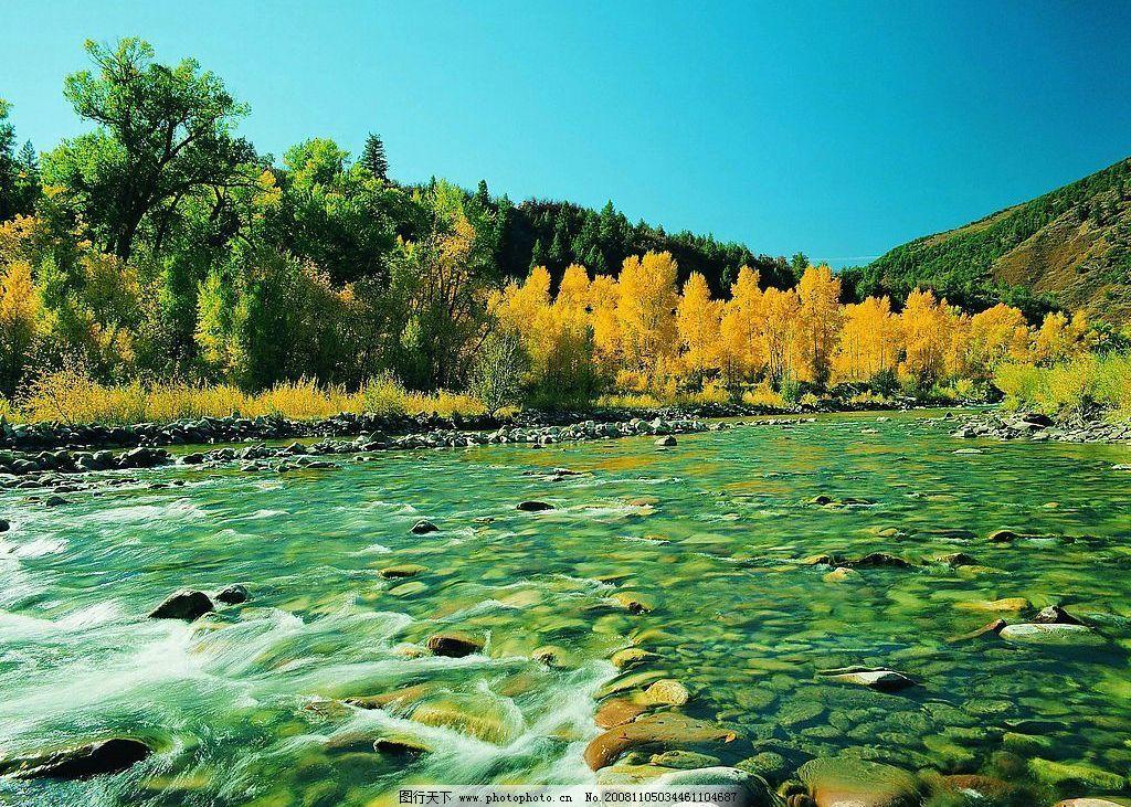山水剪影 山 山水 树木 树林 河流 流水 河水 石头 自然景观 山水风景