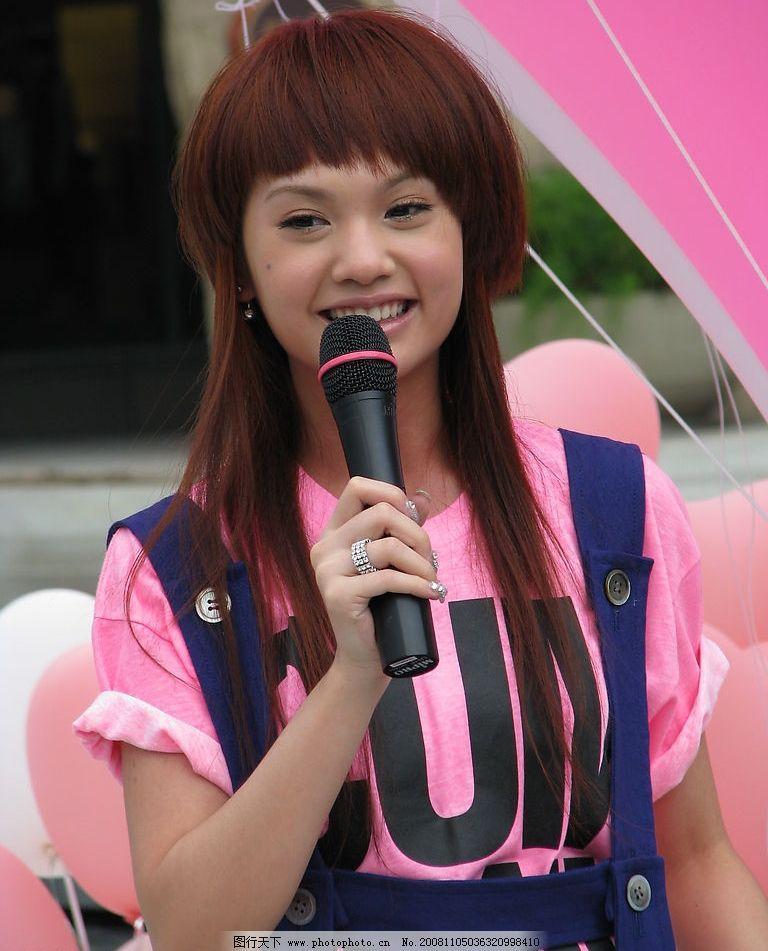 杨丞琳 港台歌星 可爱教主 美女 人物图库 明星偶像 摄影图库 180dpi