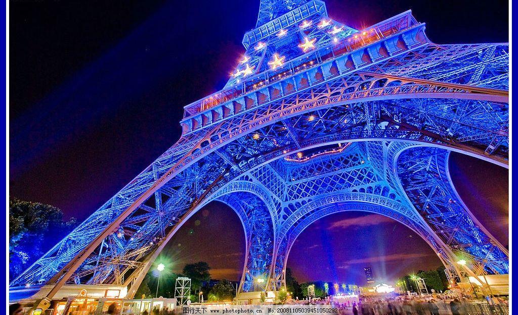 埃菲尔铁塔 夜景 灯光 建筑园林 建筑摄影 摄影图库 220dpi jpg
