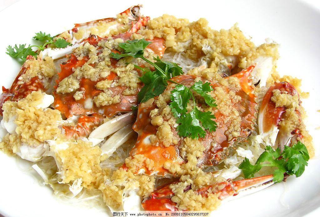 蒜茸粉丝蒸梭子蟹 海鲜 热菜 大蒜 咸 餐饮美食 传统美食 摄影图库