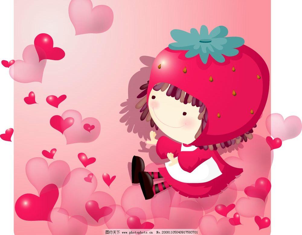可爱草莓女孩图片