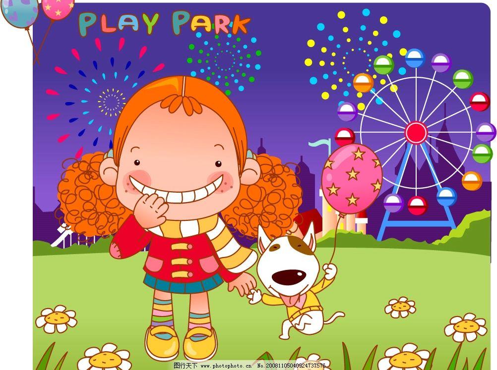 儿童画 游乐园 矢量人物 儿童幼儿 矢量图库