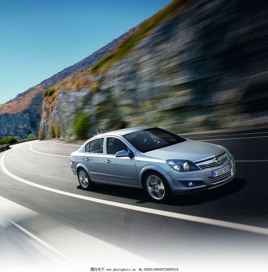 欧宝轿车 汽车 道路      现代科技 交通工具 设计图库 300dpi jpg图片