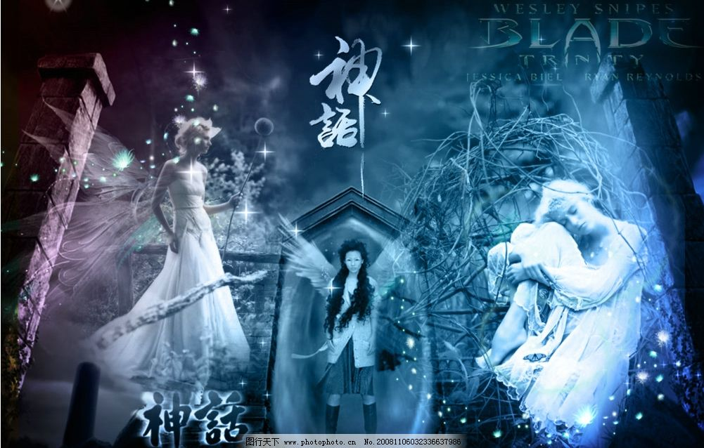 美丽的神话03图片
