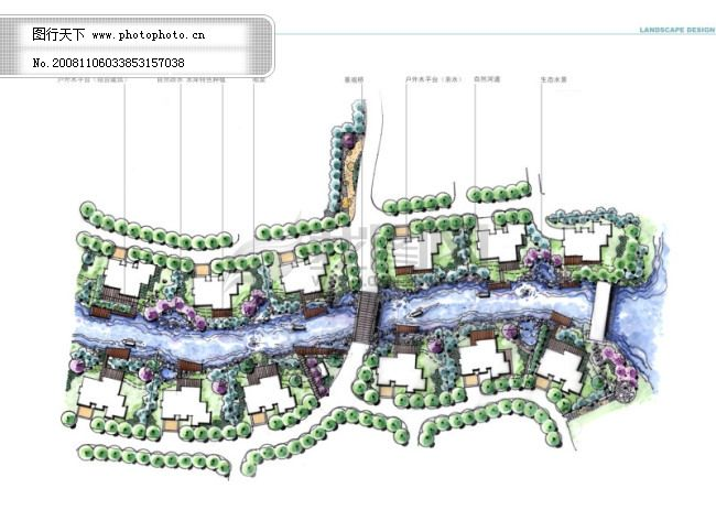 景观设计平面图免费下载