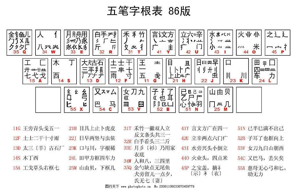 电路 电路图 电子 原理图 1024_651