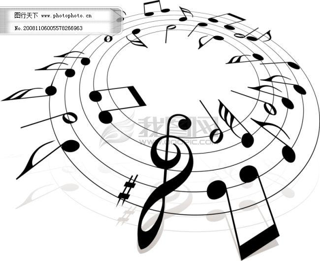 动感矢量音乐线条免费下载 动感 矢量素材 矢量音乐 音符 矢量音乐