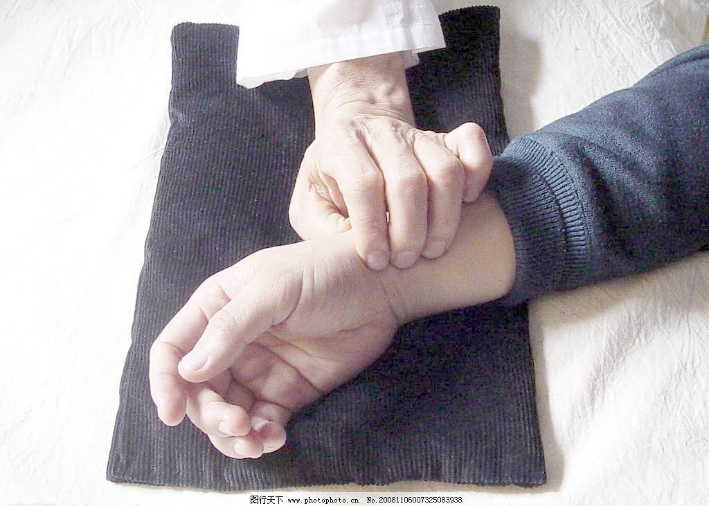 72dpi jpg 传统文化 摄影图库 文化艺术 中医 中医把脉图片素材下载