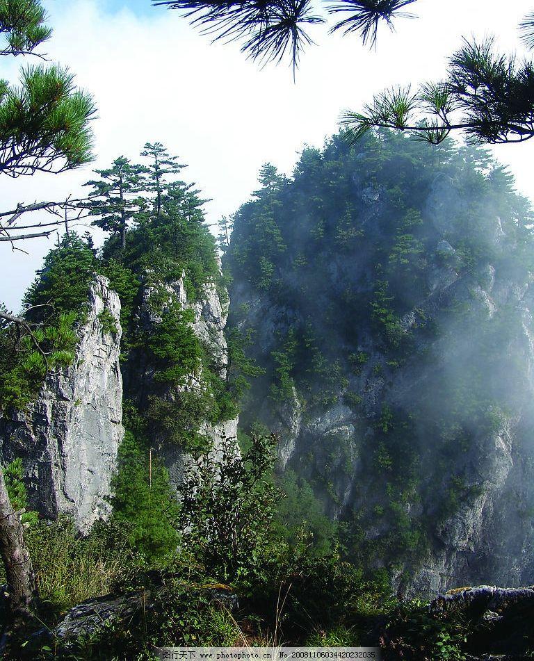 天竺山主峰 云 雾 高山 绿树 险峰 自然景观 山水风景 摄影图库 350