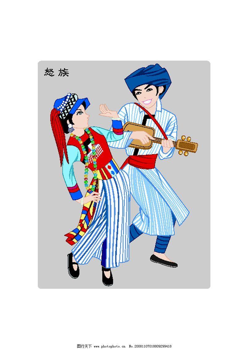中国五十六个民族0026_传统文化_文化艺术_图行天下