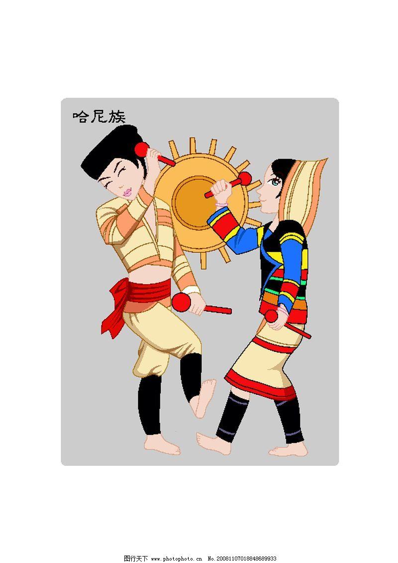 中国五十六个民族0007_传统文化_文化艺术_图行天下