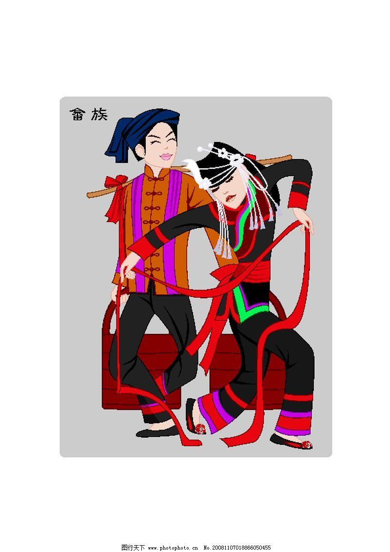 中国五十六个民族0024_传统文化_文化艺术_图行天下