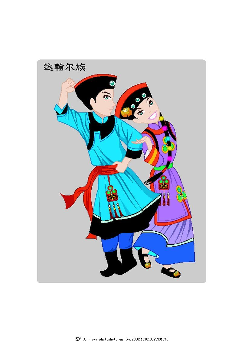 中国五十六个民族0012_传统文化_文化艺术_图行天下