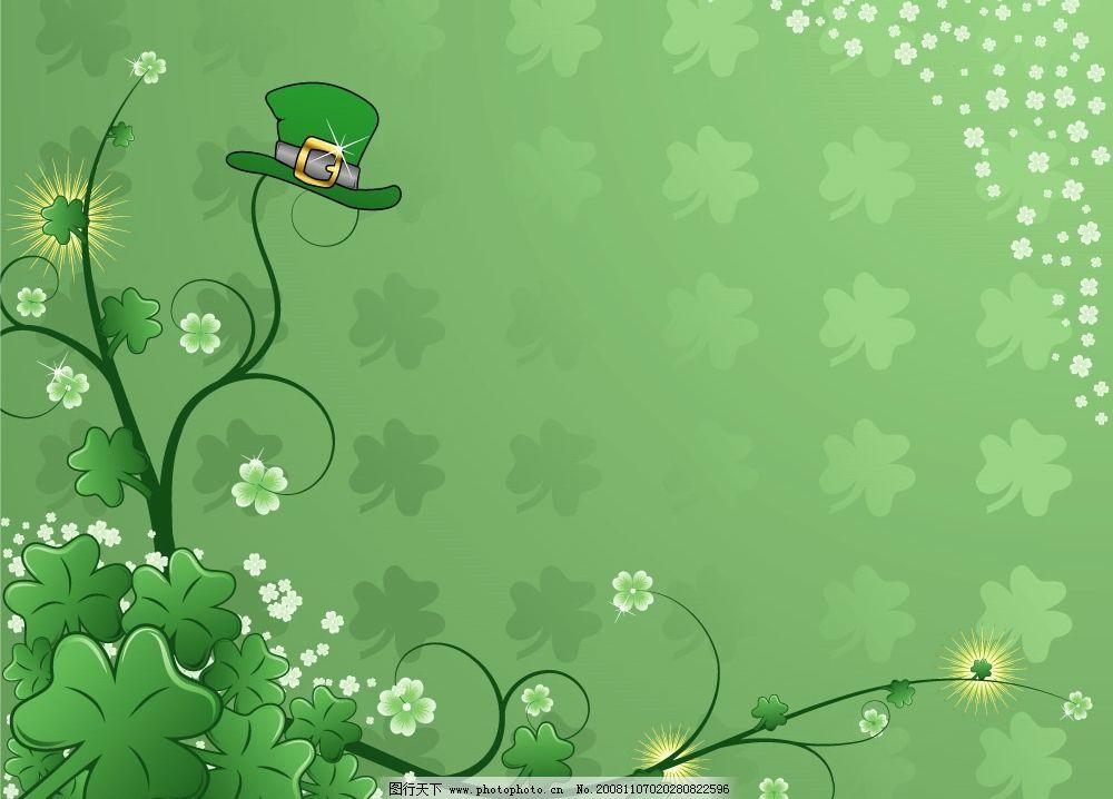 幸运草 绿色 四叶草 浪漫 花藤 樱花 矢量 卡通 底纹边框 底纹背景