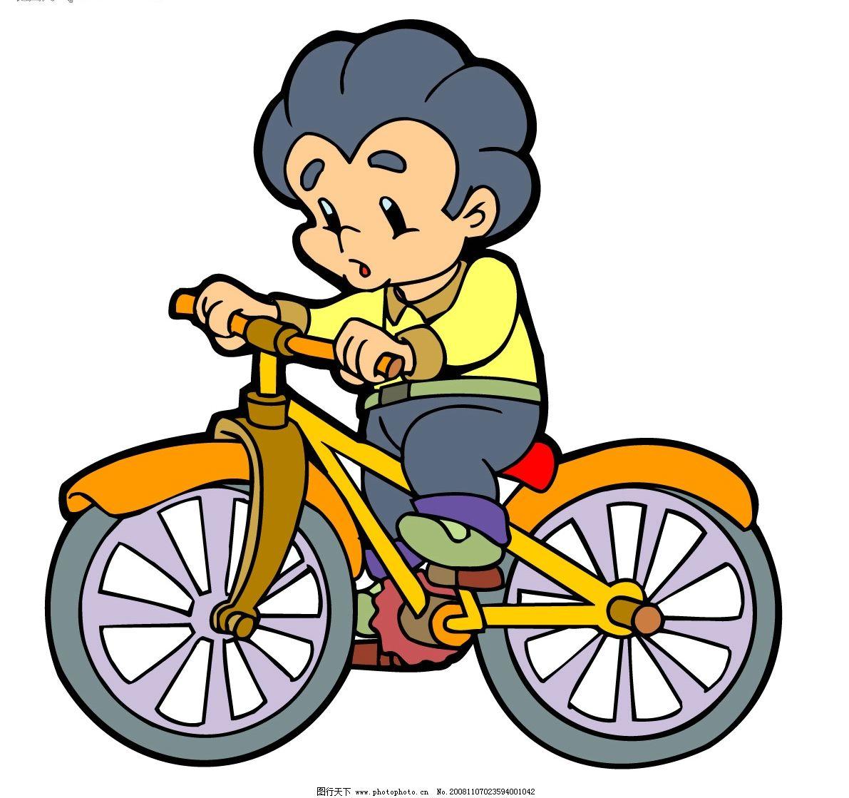 儿童踩单车 童真 矢量人物 插画 小孩 矢量图库