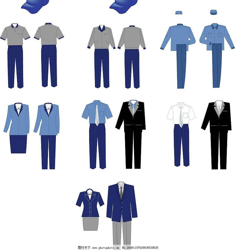 服装 广告设计 vi设计