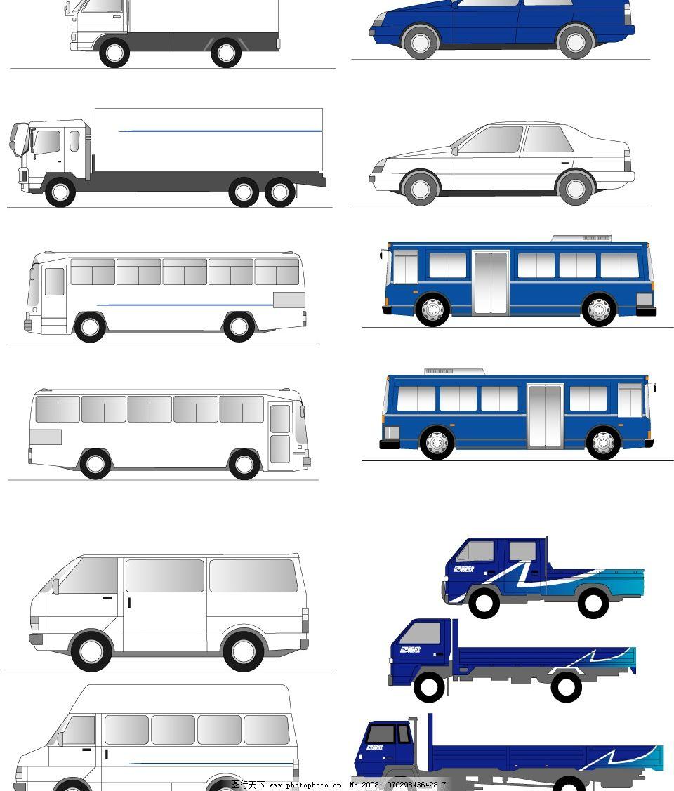 vi模板 交通工具 车辆 广告设计 vi设计 矢量图库 ai