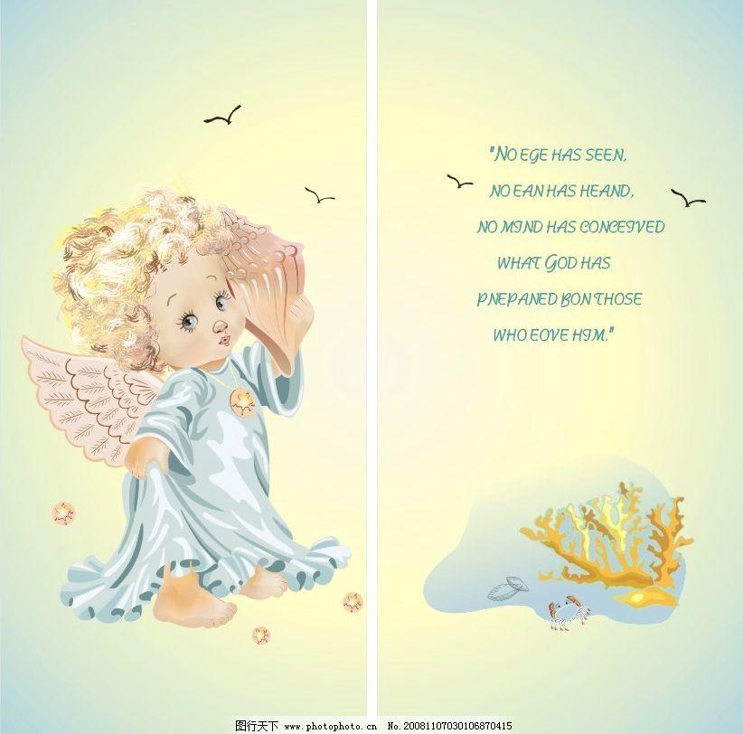 韩国贵族天使 天使的翅膀 门艺 矢量素材 源文件 线条 动感 动感线条