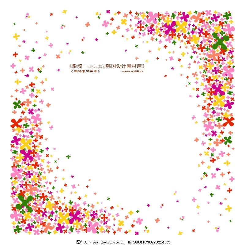花纹边框0068