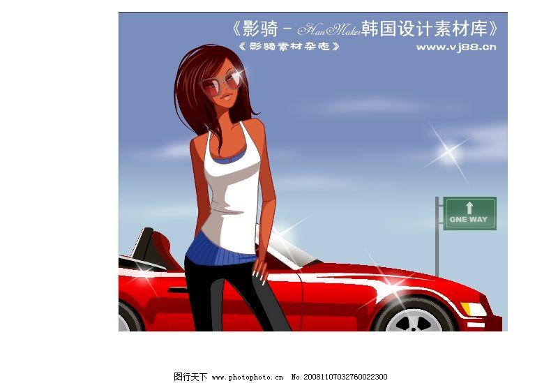 时尚城市女性0040