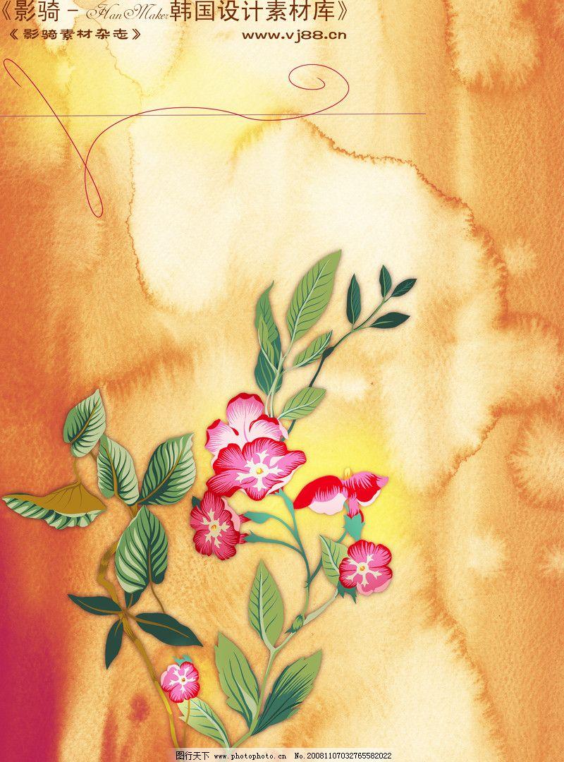 人物 水彩背景及其花纹
