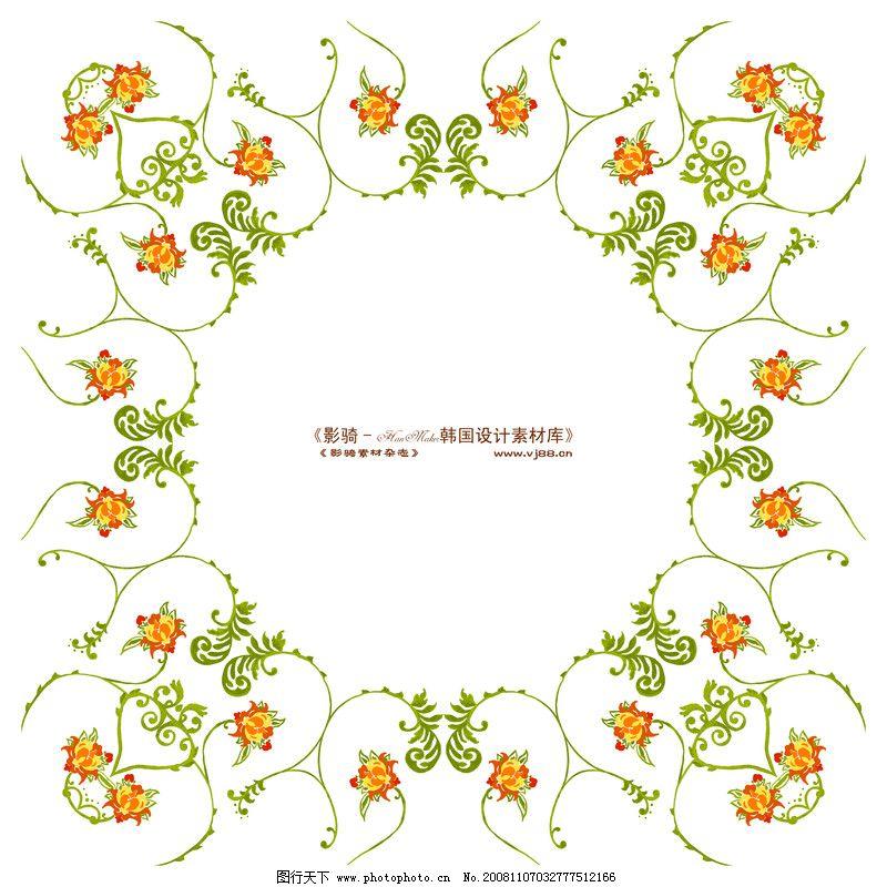 花纹边框0037