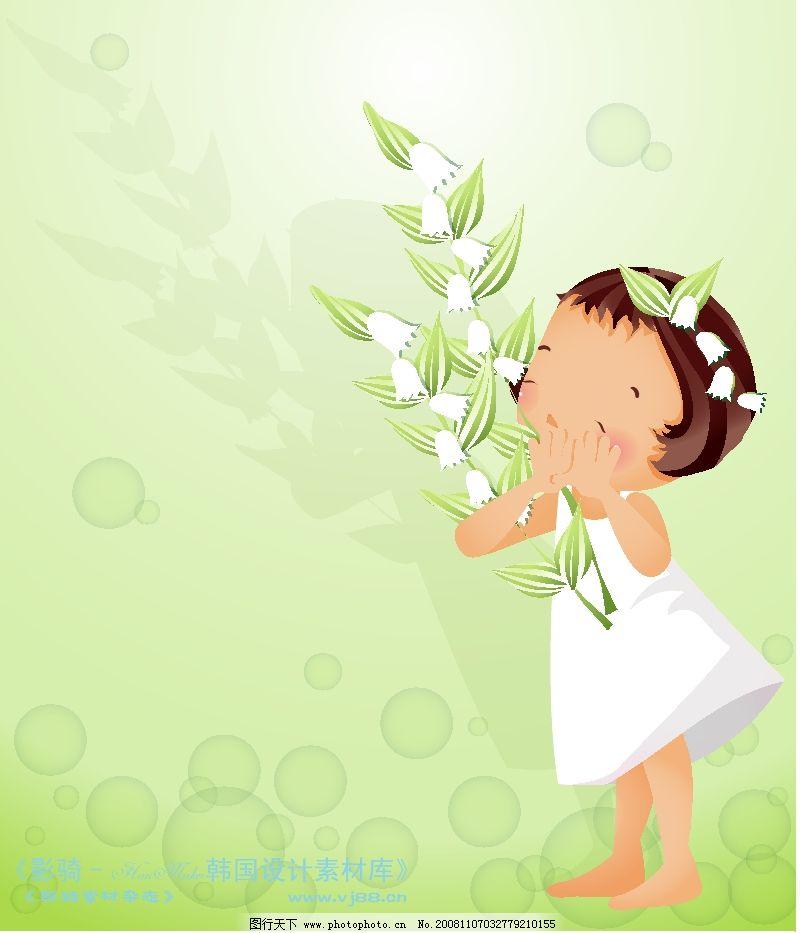 可爱小女孩0093