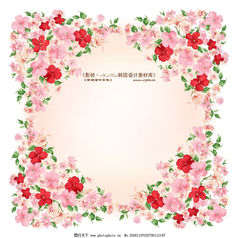 花纹边框0065