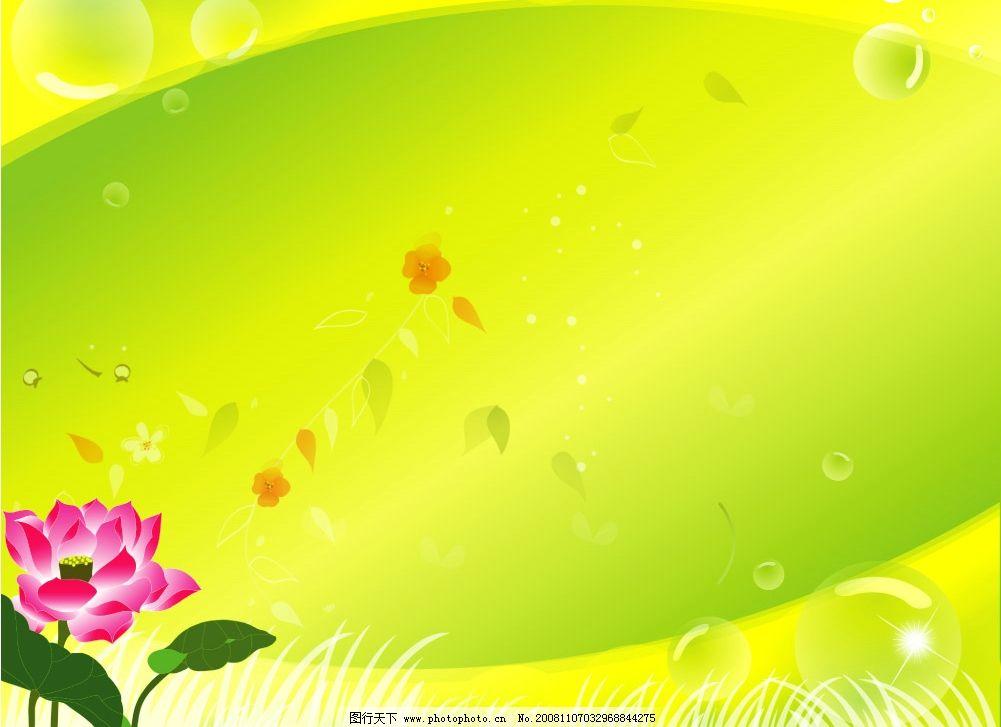 黄色背板背景图片_背景素材