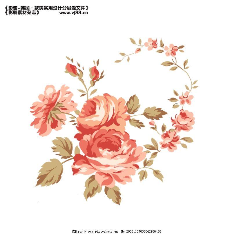 瓷器花纹0036