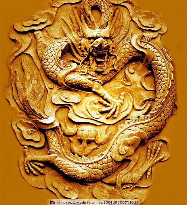 浮雕龙 浮雕 龙 传统 古韵 psd分层素材 源文件库 300dpi psd