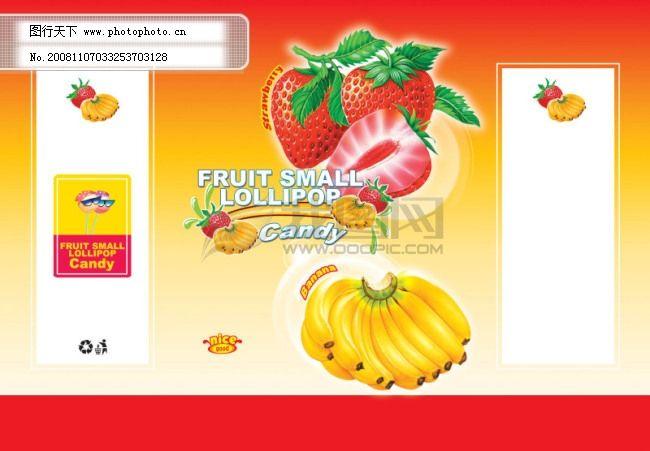 草莓香蕉糖包装袋 环保标 食品包装 包装箱 psd源文件 广告设计