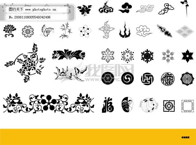 古典花纹免费下载 笔刷 古典花边 黑色花纹 花纹 玫瑰 面具 喜庆标志