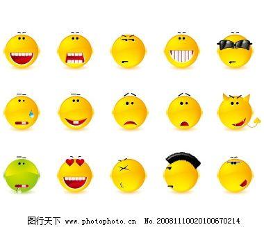 经典卡通表情 经典 表情 qq表情 卡通表情 可爱表情 标识标志图标图片