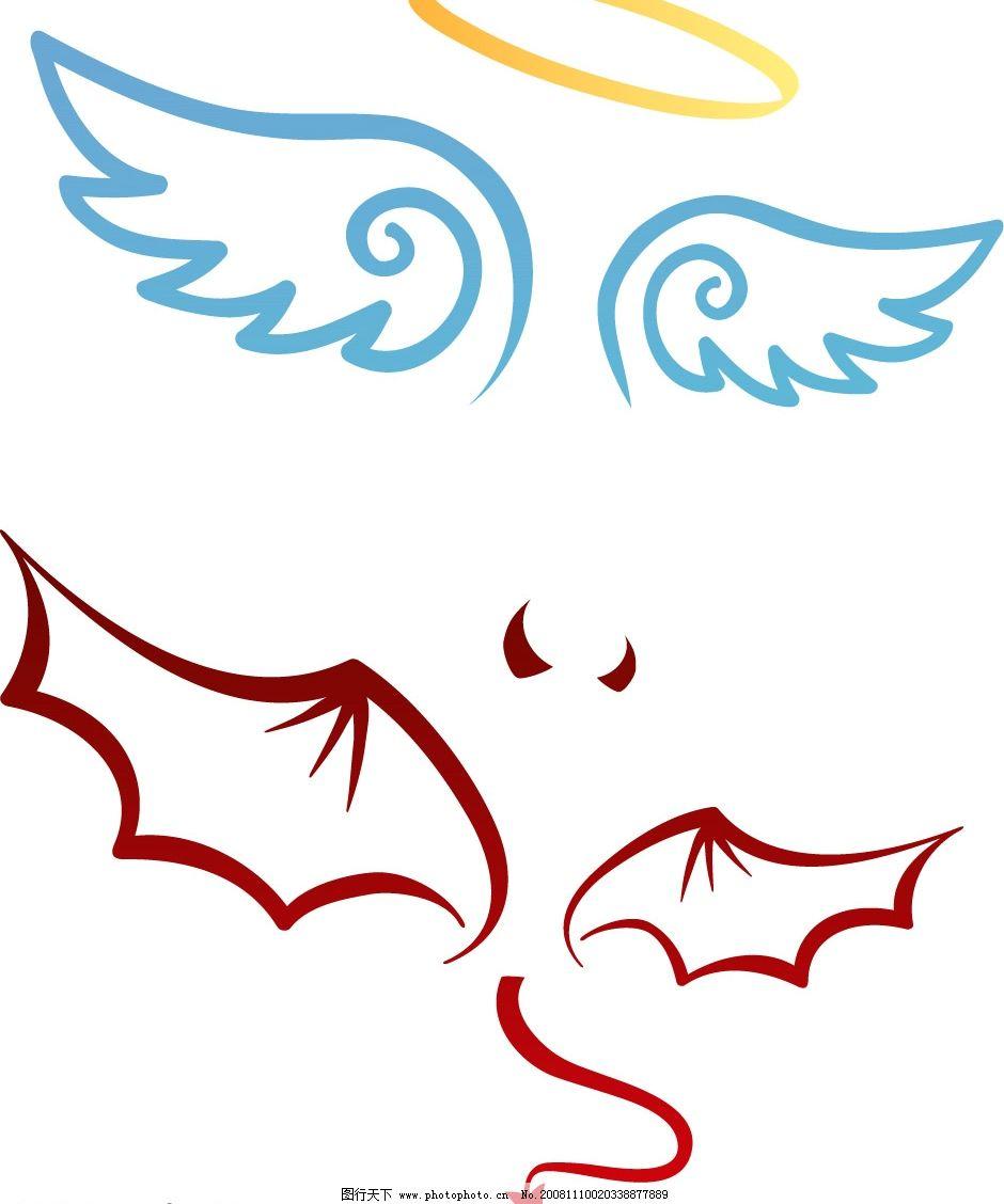 天使恶魔翅膀 天使 恶魔 翅膀 时尚 花纹 底纹边框 花纹花边 矢量图库