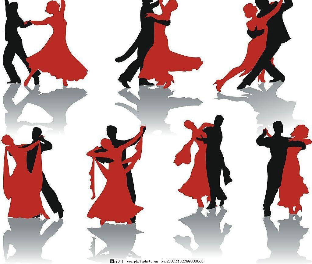 跳舞人物 舞蹈人物 交际舞矢量图 漫画舞蹈 拉丁舞图片